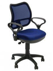 Офисные стулья  волгоград